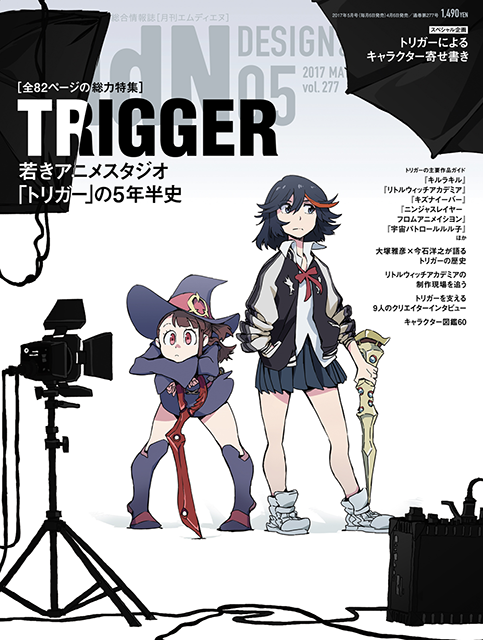 2_MdN277_cover