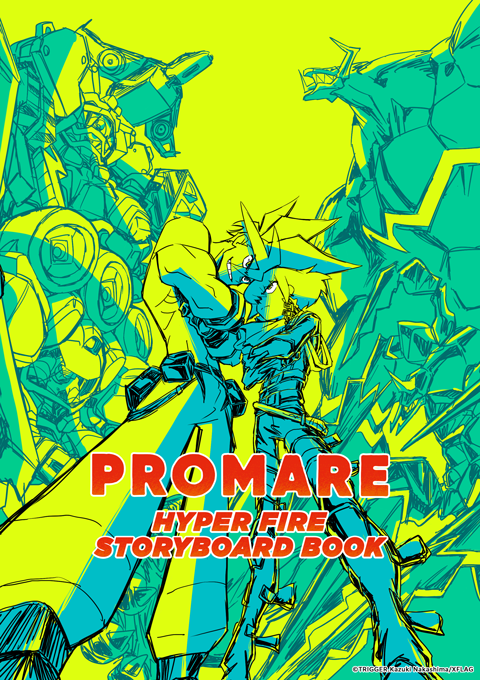 promare_storyboard_cover_tes_w480_02